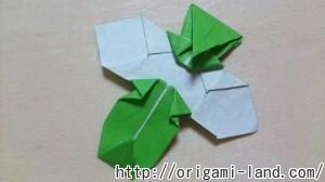 B ハチの折り方_html_66b120db