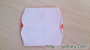 B スイカの折り方_html_b1cffab