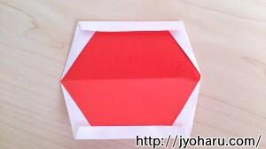 B スイカの折り方_html_m2ab77b3