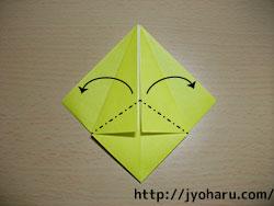 B 菓子箱_html_m571bfb1f
