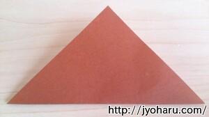 B トナカイの折り方_html_m133a73f0