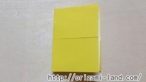 B リボンの便箋の折り方_html_6ea1a918