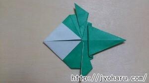 B 小鳥の折り方_html_m23430cdb