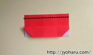 B 折り紙で遊ぼう!長靴の簡単な折り方_html_m167f64cd