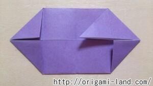 B ラッコの折り方_html_mc99e7cd