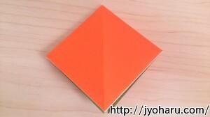 B 柿の折り方_html_m6f0993bc