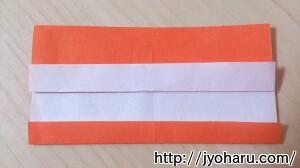 B 獅子舞の折り方_html_m5ade4848