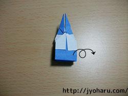 B 龍_html_5d8636ba