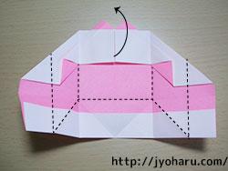 B ハートの箱_html_745b22ac