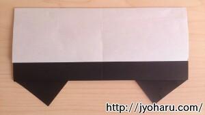 B パトロールカーの折り方_html_db12b6