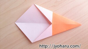 B アイスクリームの折り方_html_m33f784ad