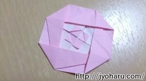 B ツバキの折り方_html_m7c9e7a97