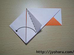 B 箸袋_html_28227716