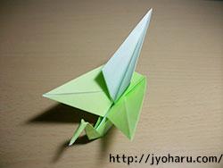 B 鶴_html_m20b2472f