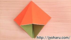 B 柿の折り方_html_m79a6c593