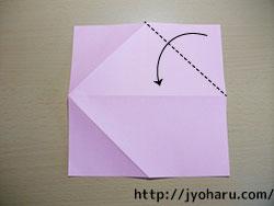 B 箸袋_html_6e94d5ca