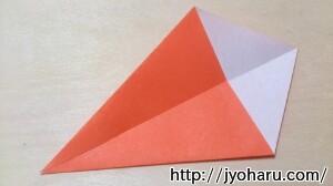 B すずめの折り方_html_263dbd8d