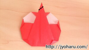 B りんごの折り方_html_353011b6