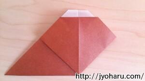 B たぬきの折り方_html_d4e86b6