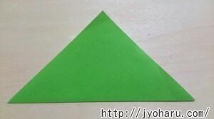 B クジャクの折り方_html_m12de3409