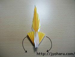 B 扇鶴_html_m6ed74771