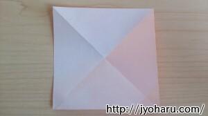 B みかんの折り方_html_50d3fb62