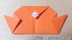 B すずめの折り方_html_m5d1125fc