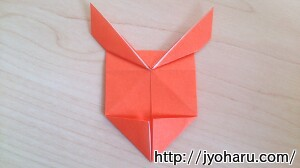 B トナカイの折り方_html_m607c9fa