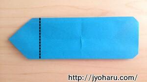 B アイスクリームの折り方_html_m2011a810