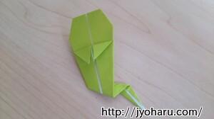 B お化けの折り方_html_m5455018f