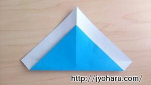 B アイスクリームの折り方_html_400cb728