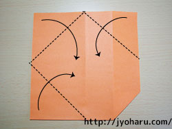 B 箸袋_html_m7529020e