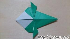 B 小鳥の折り方_html_f0c3bea