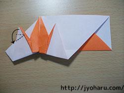 B 箸袋_html_m5d524c01