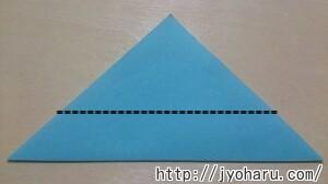 B 小鳥の折り方_html_m2dedb48d