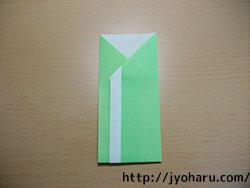 B 箸袋_html_775b4732