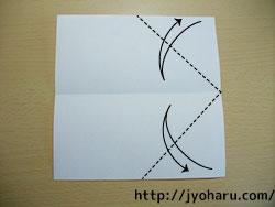 B 箸袋_html_1ff8d744