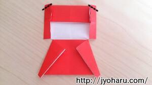 B 織り姫・彦星の折り方_html_m2679b623