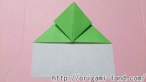 B ハートの便箋の折り方_html_8fdaa60