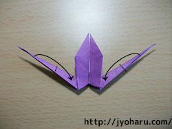 B 飾り色紙_html_56e519ad