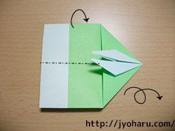 B 飾り色紙_html_m3a6b56b9