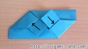 B お手紙(便せん)の折り方_html_m692d4438