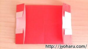 B 獅子舞の折り方_html_m604a757d