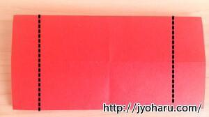B 獅子舞の折り方_html_m185ea69f