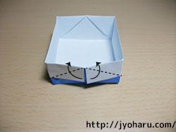 B 菓子箱_html_2af420d9