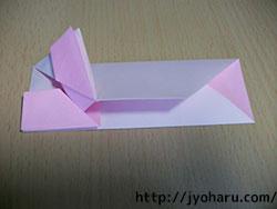 B 箸袋_html_m11d35369