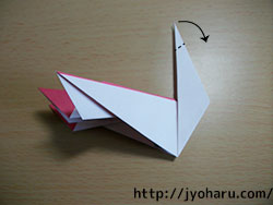 B 寿鶴_html_7db262ef