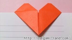 B ハートの便箋の折り方_html_m6a32ab63