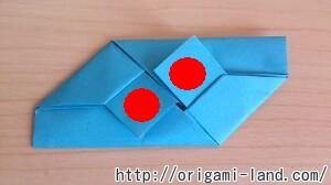 B お手紙(便せん)の折り方_html_m1d596dfc