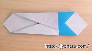 B アイスクリームの折り方_html_6c756630